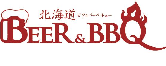 【公式】Beer&BBQ KIMURAYA 京急川崎店